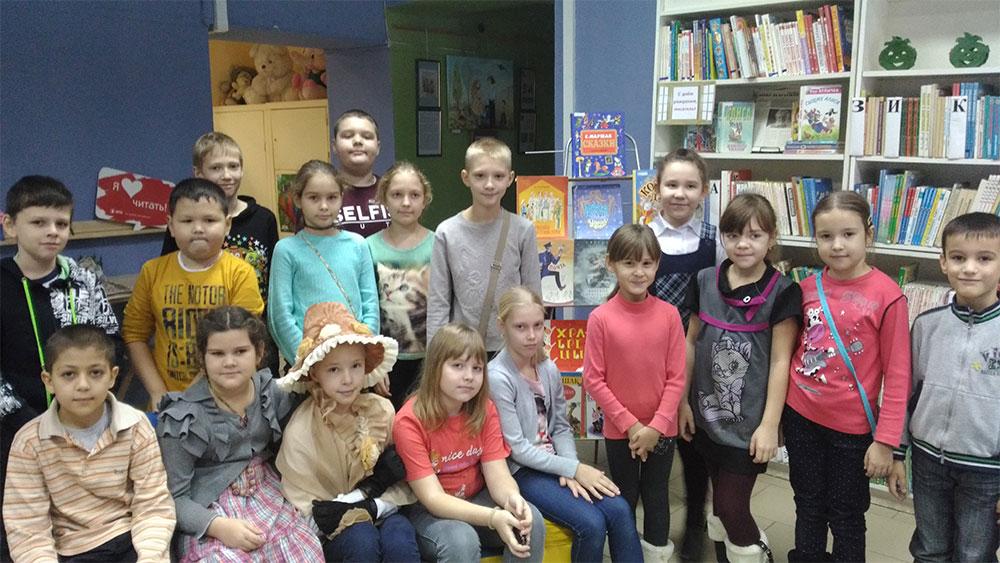 ОТЧЕТ о мероприятии, посвященном Дню рождения Самуила Маршака в городской библиотеке