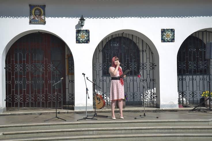 Концертная программа «Преображение»