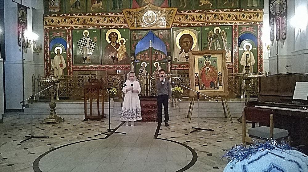 Возрождение православных, духовно нравственных ценностей у детей и молодежи г.Тольятти