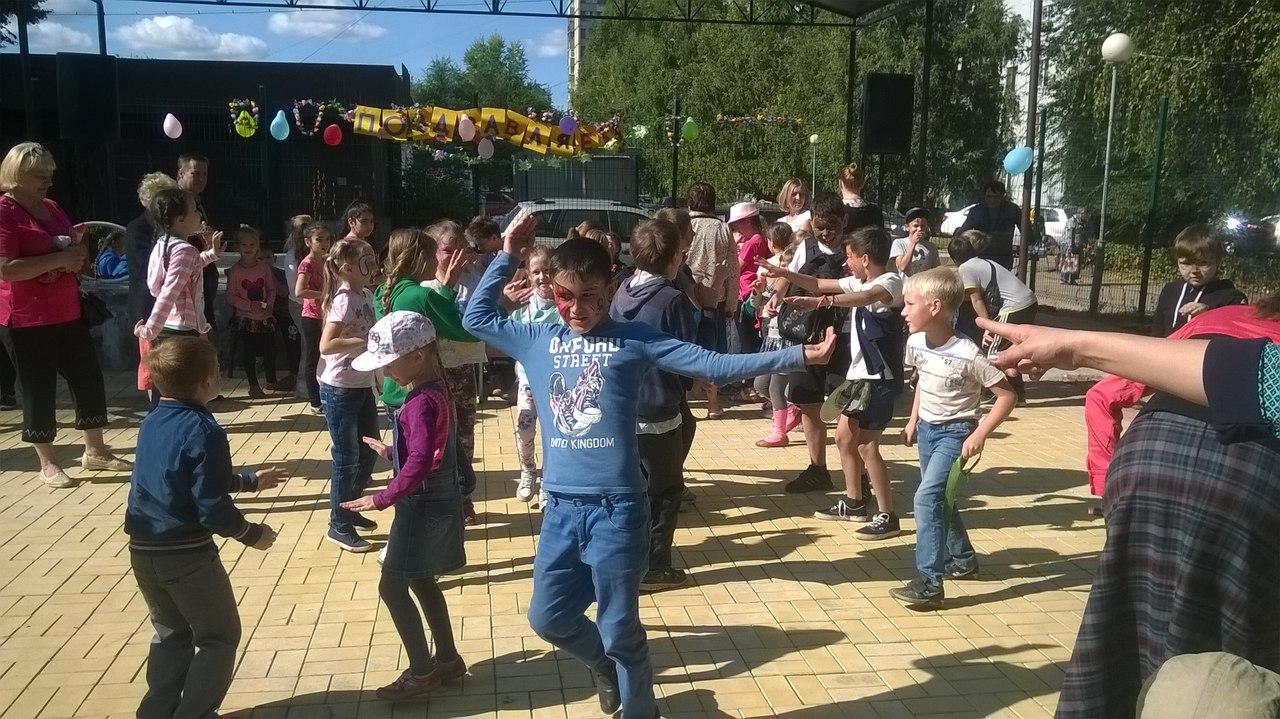 Праздники для жителей города Тольятти!