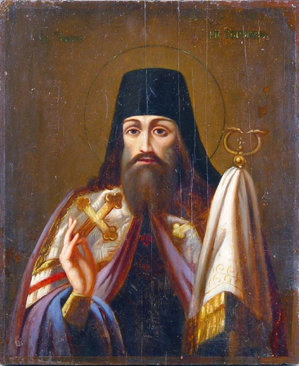 26 августа - день памяти свт. Тихона Задонского