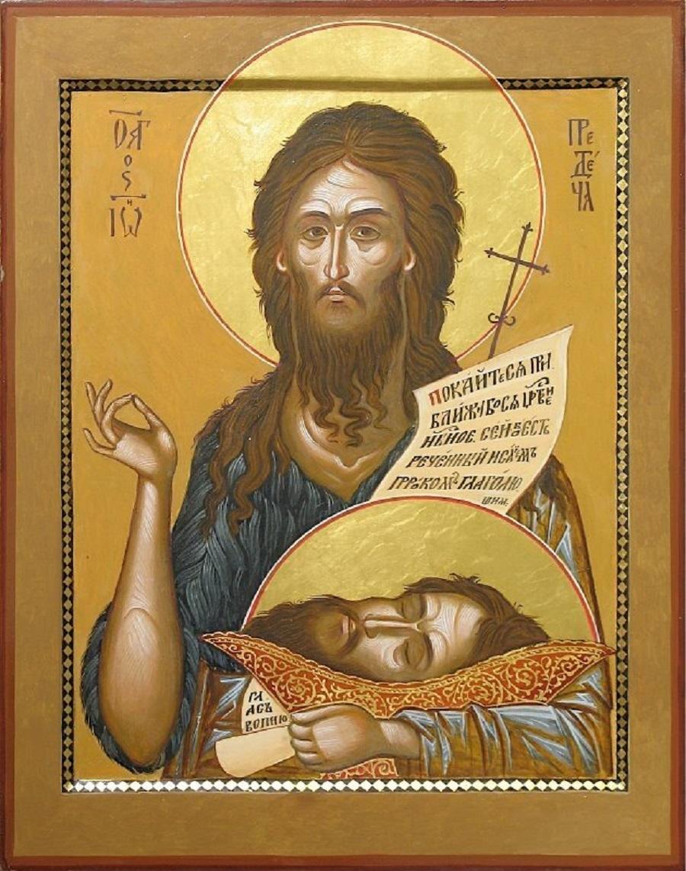 Мощи Предтечи Христова Иоанна в нашем соборе