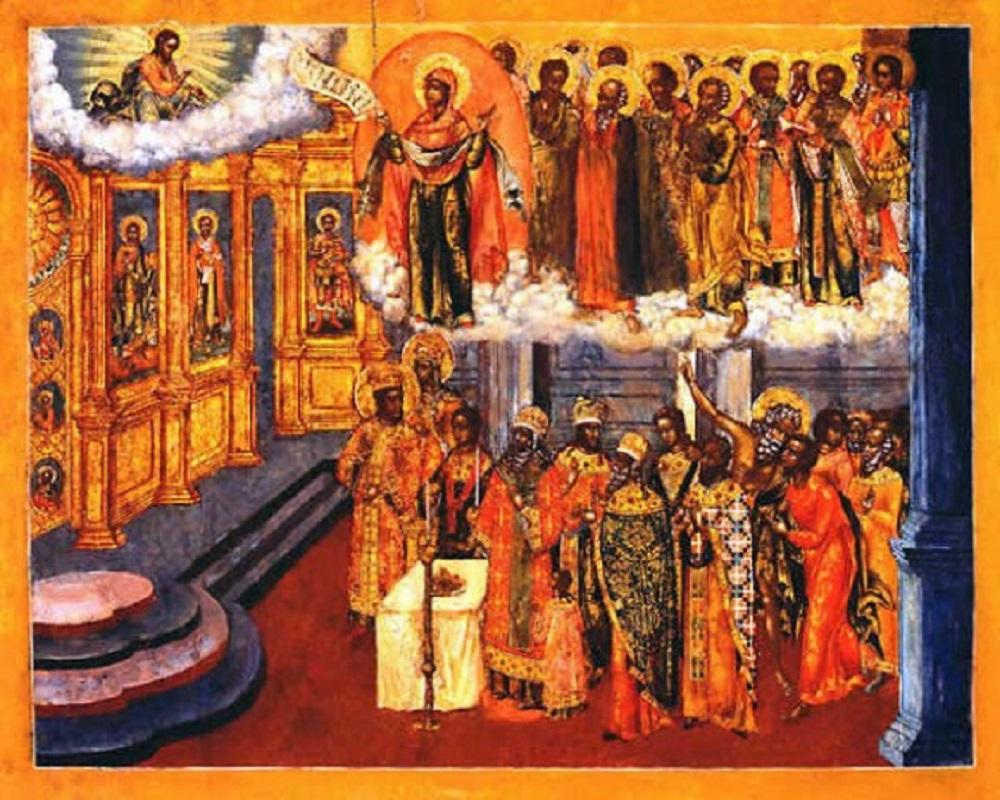 Под Покровом Владычицы Богородицы