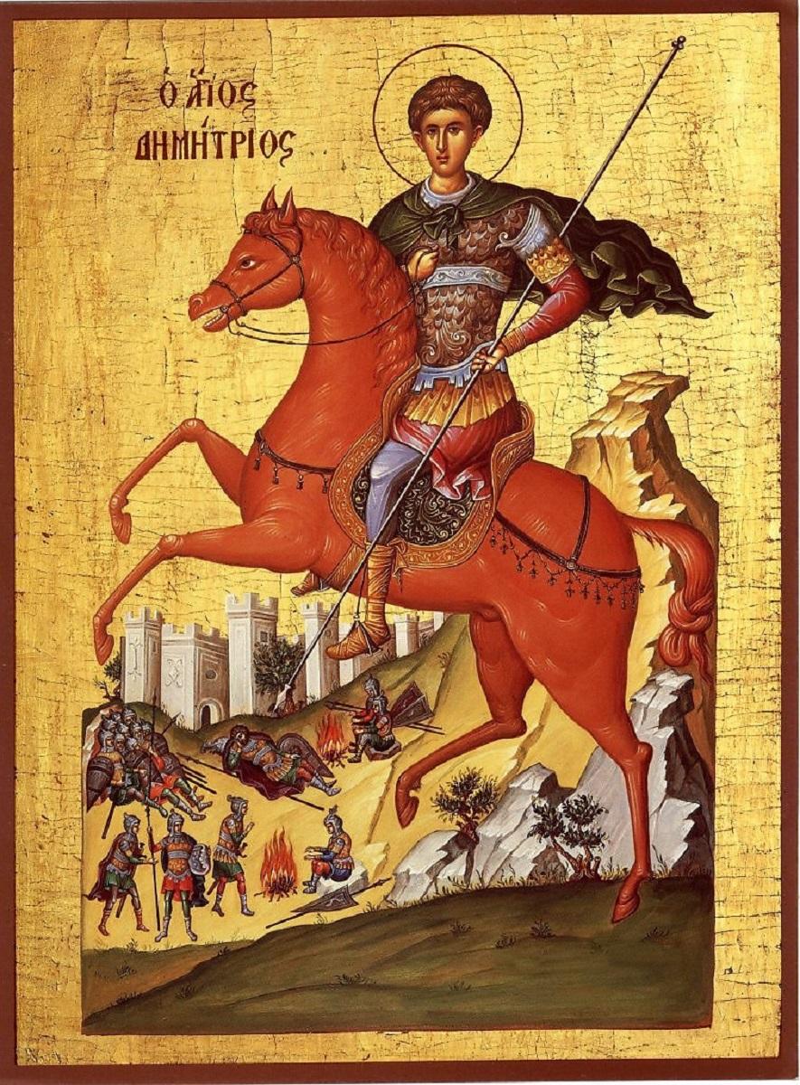Слово Архипастыря в день памяти великомученика Димитрия