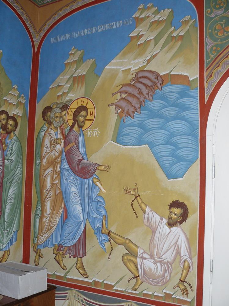 Слово Архипастыря в Неделю 23-ю по Пятидесятнице