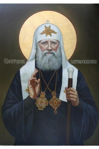 Память Святейшего Патриарха Тихона