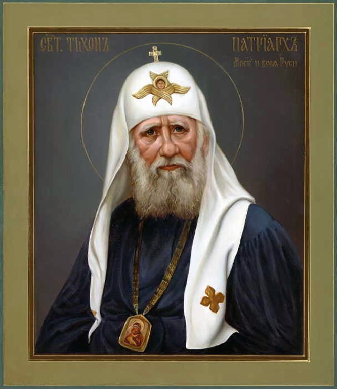 Слово Архипастыря в день памяти Святителя Тихона