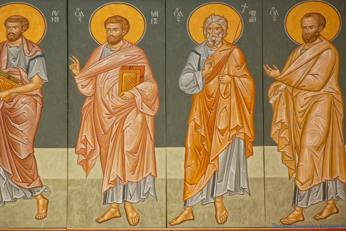 Благодарность за апостольские труды – жизнь по Евангелию