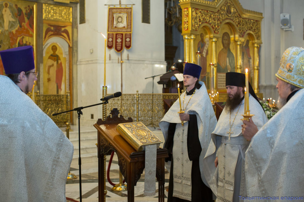 Великое освящение воды в кафедральном соборе
