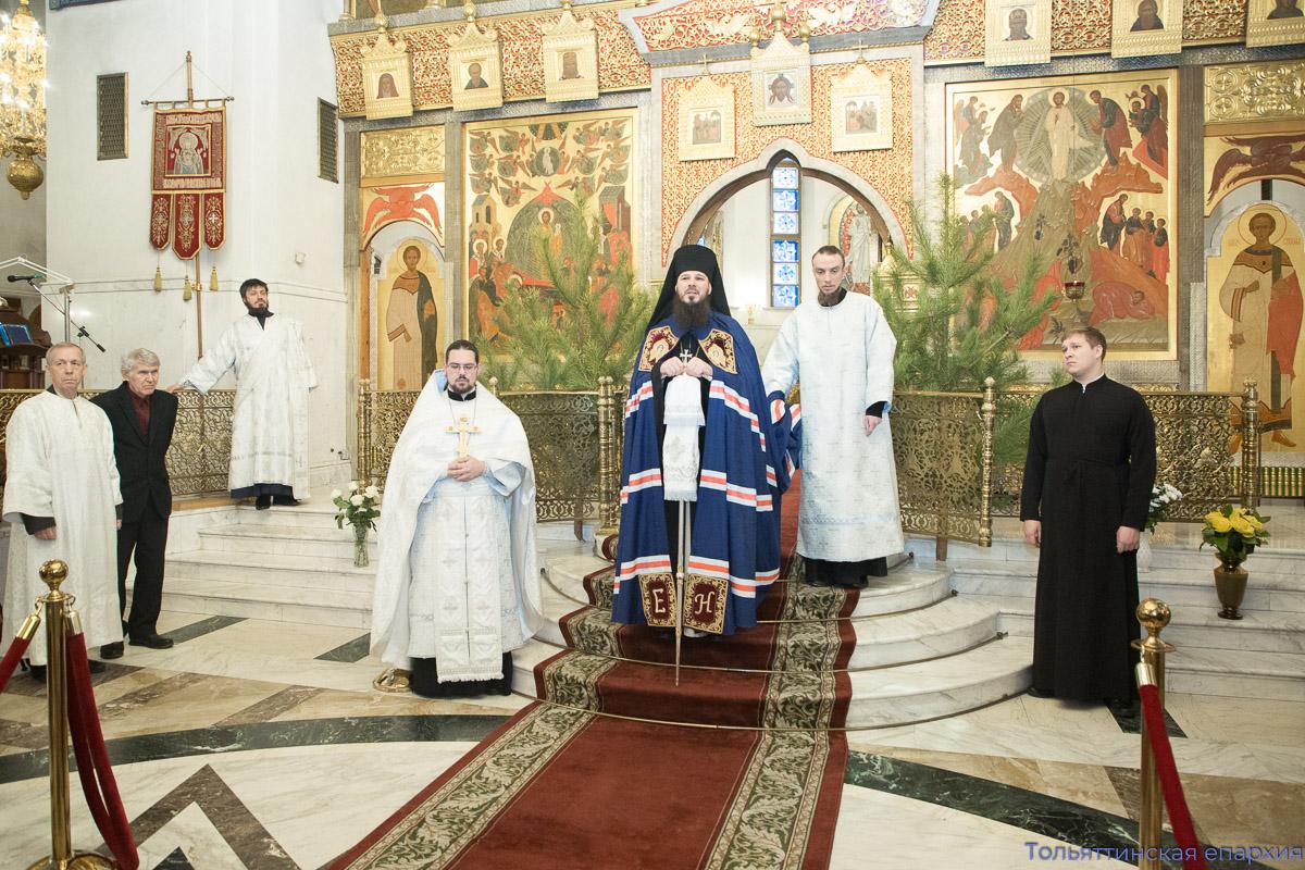 Соборная молитва во второй день праздника