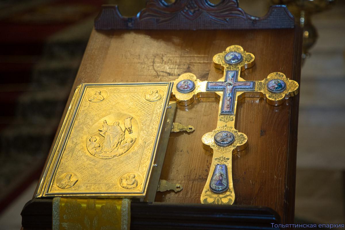Молитва о Патриархе