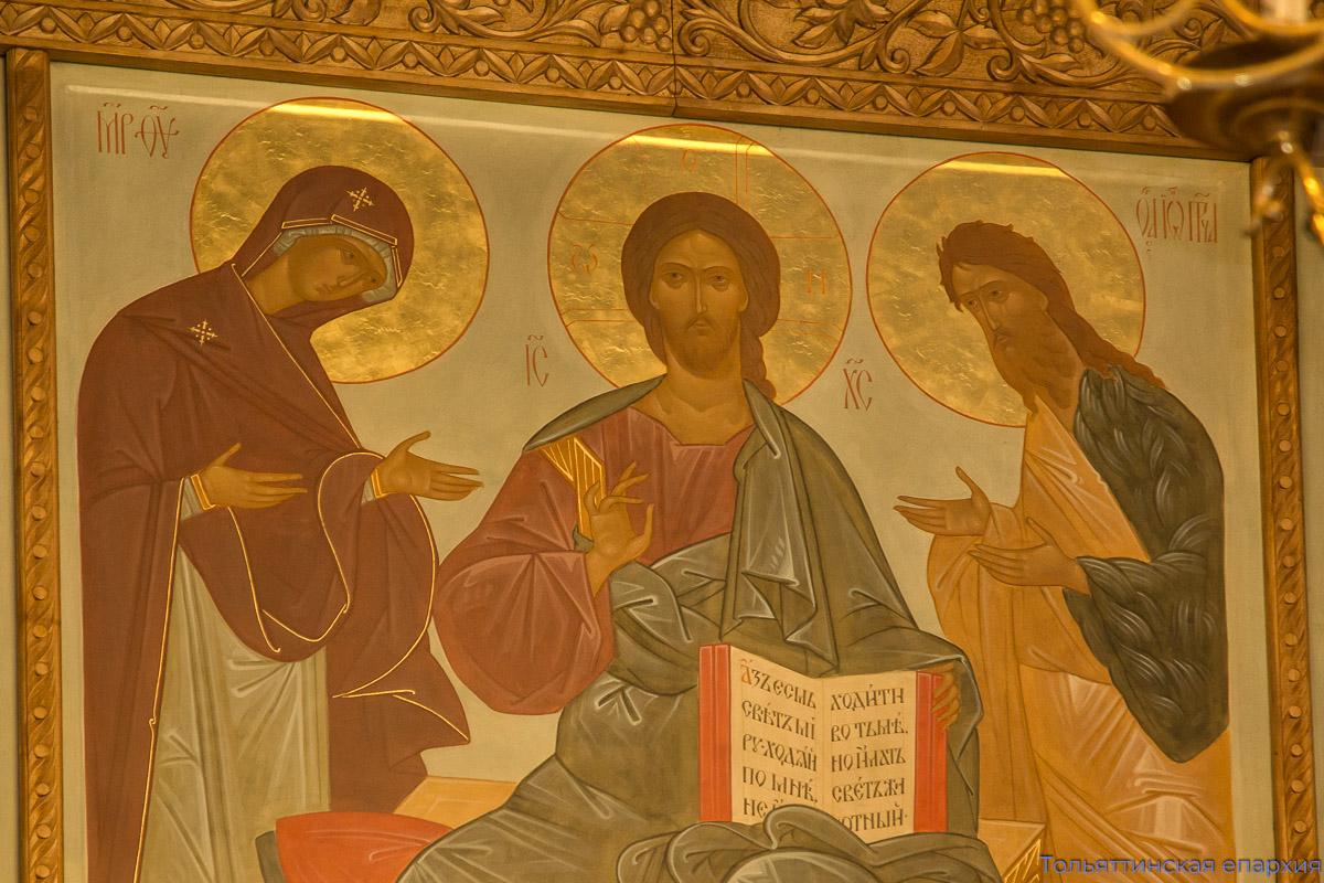 Христос - милосердный самарянин