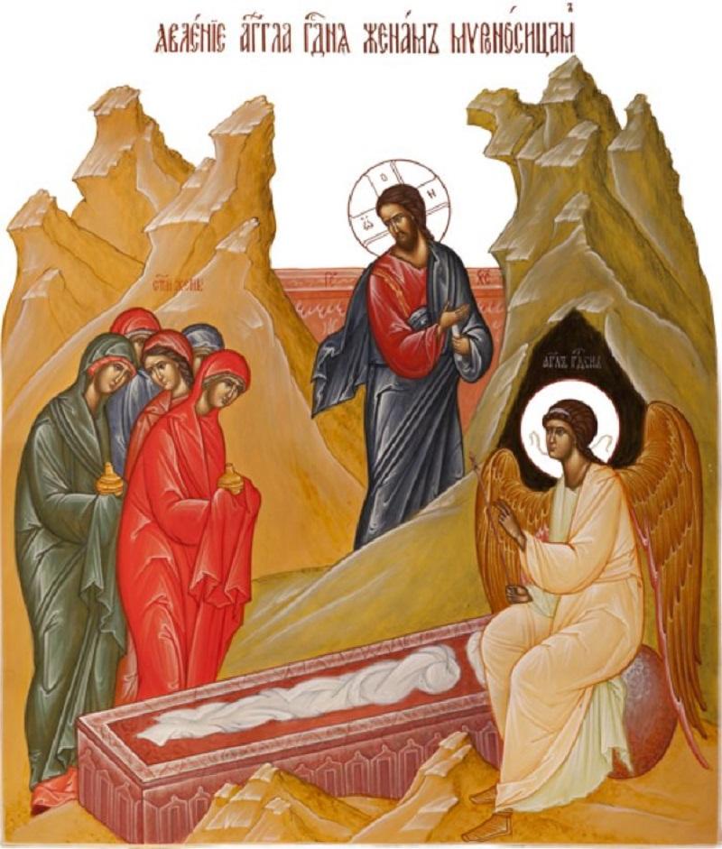 Слово Архипастыря в канун Недели о мытаре и фарисее