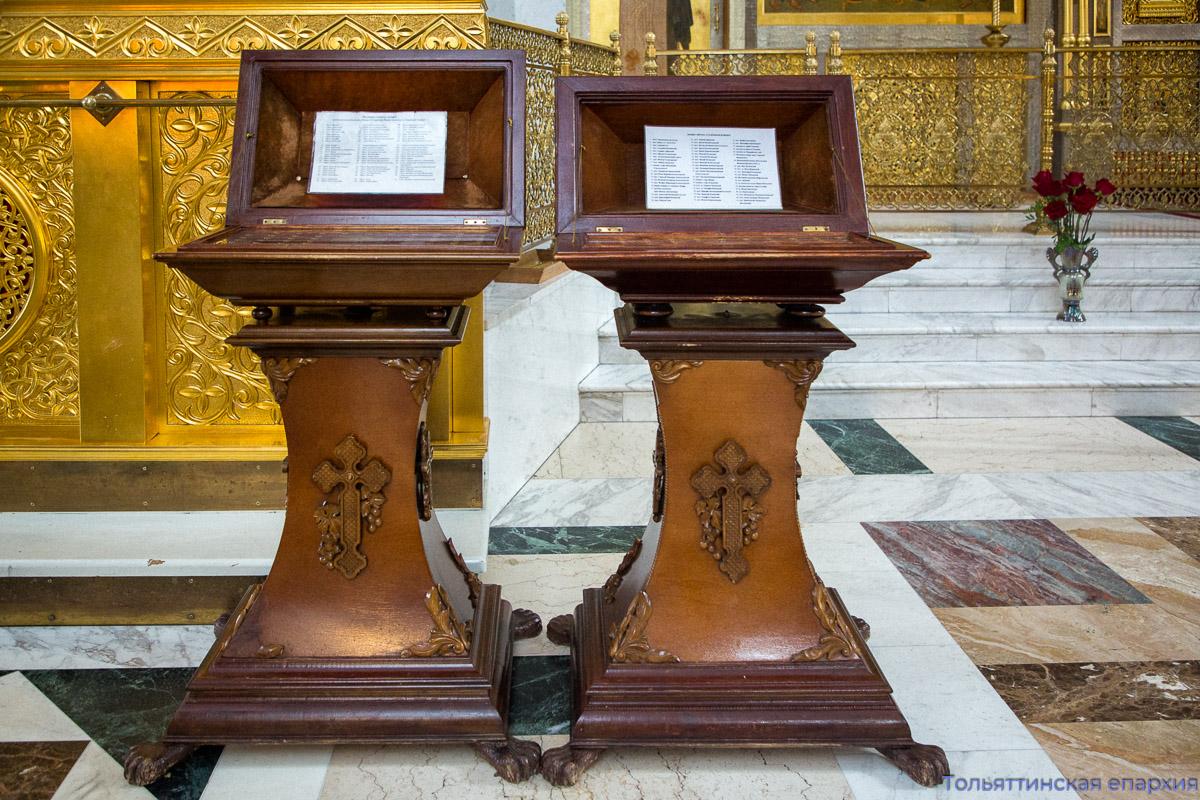 Святые мощи в кафедральном соборе