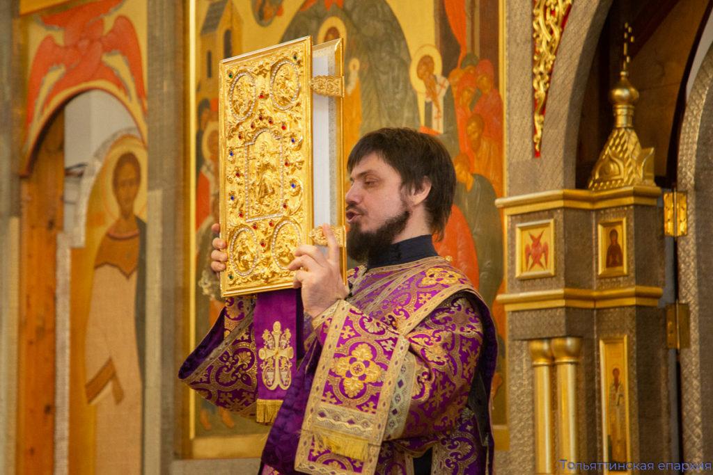 Мир и благодать в Церкви