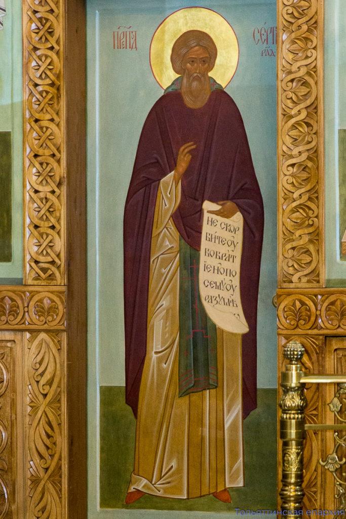 Слово Архипастыря в день памяти преподобного Сергия