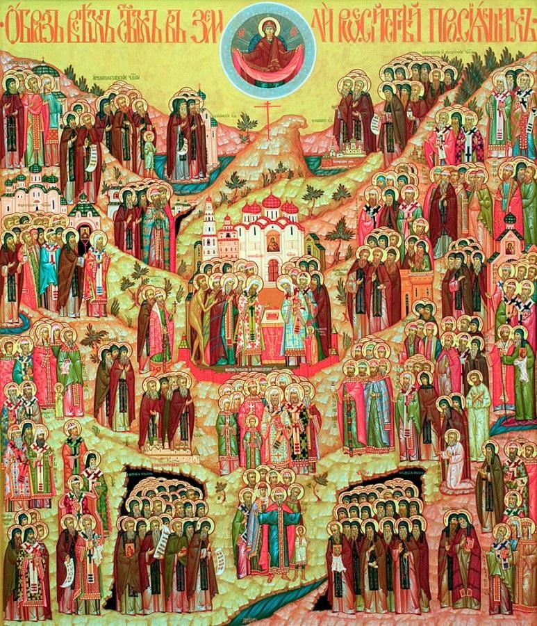 Слово Архипастыря в Неделю всех святых, в земле Русской просиявших