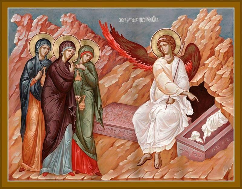 Слово Архипастыря в канун Недели 13-й по Пятидесятнице